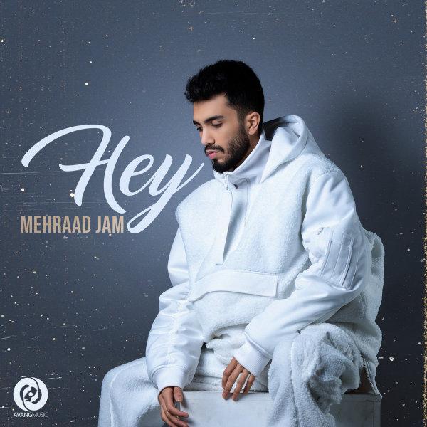 Mehraad Jam - Hey Song | مهراد جم هی'