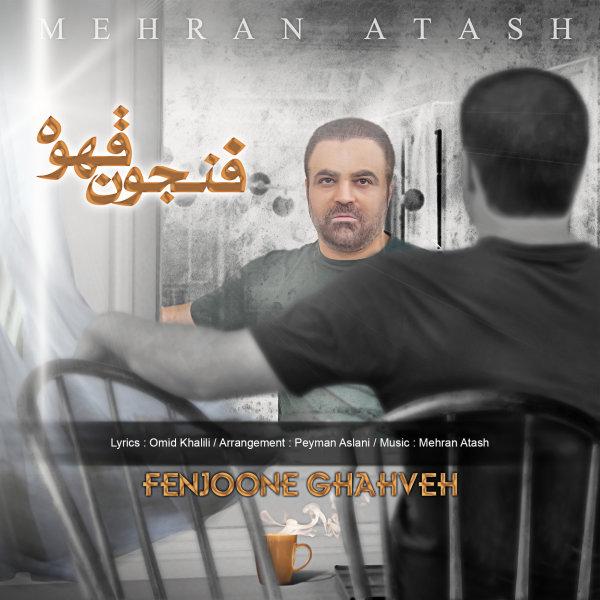Mehran Atash - Fenjoone Ghahveh Song | مهران آتش فنجون قهوه'