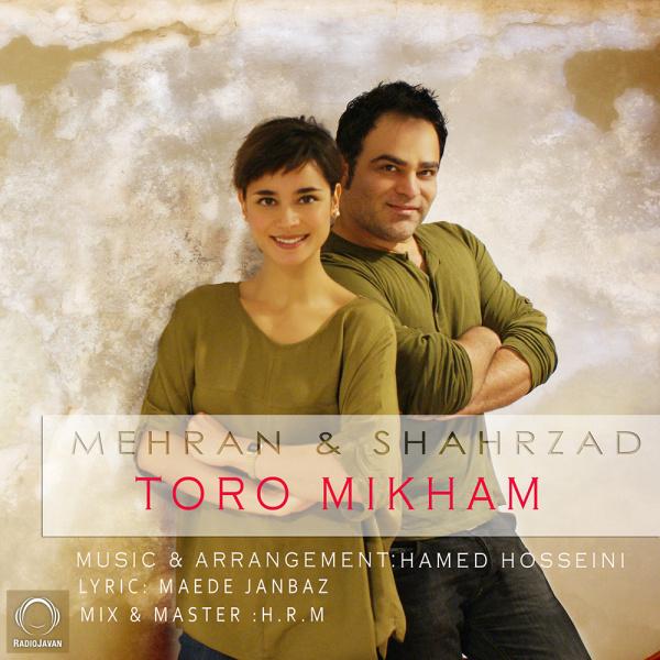Mehran Atash & Shahrzad - Toro Mikham Song | مهران آتش و شهرزاد تورو میخوام'