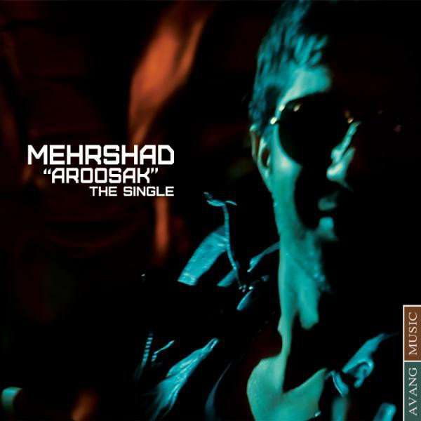 Mehrshad - Aroosak Song   مهرشاد عروسک'