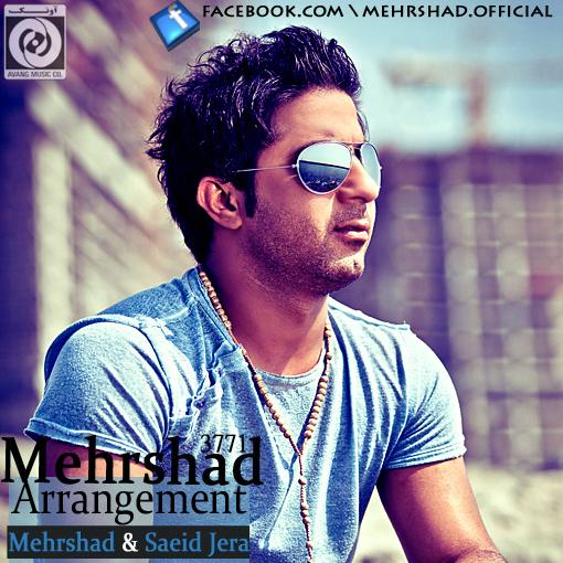 Mehrshad - Dota Cheshme Siyahet Song | مهرشاد دوتا چشم سیاهت'