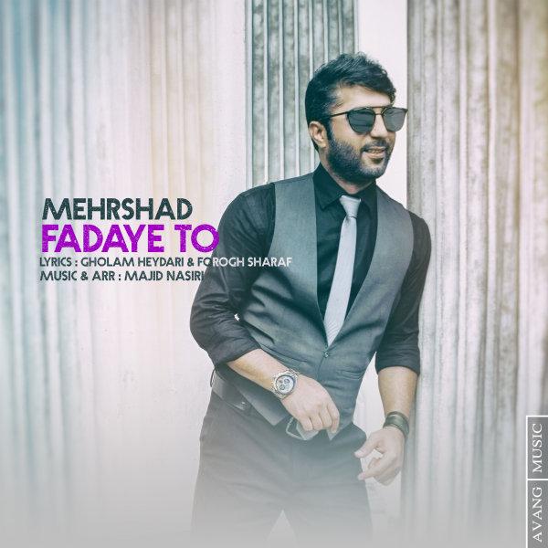 Mehrshad - Fadaye To Song | مهرشاد فدای تو'