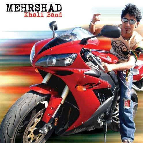 Mehrshad - Jashneh Aashti Song | مهرشاد جشن آشتی'