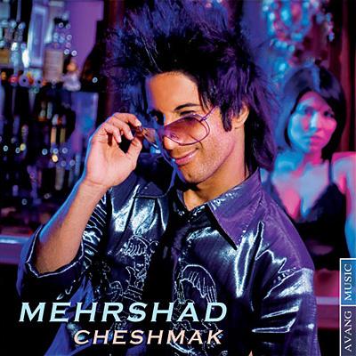 Mehrshad - Mano Del Divooneh Song   مهرشاد منو دل دیوونه'