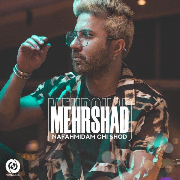 Mehrshad - Nafahmidam Chi Shod Song   مهرشاد نفهمیدم چی شد'