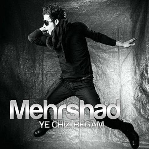 Mehrshad - Ye Chizi Begam Song | مهرشاد یه چیزی بگم'
