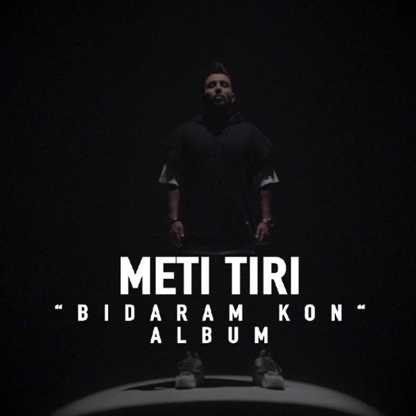 Meti Tiri - Be Hishki Niazi Nist Song'