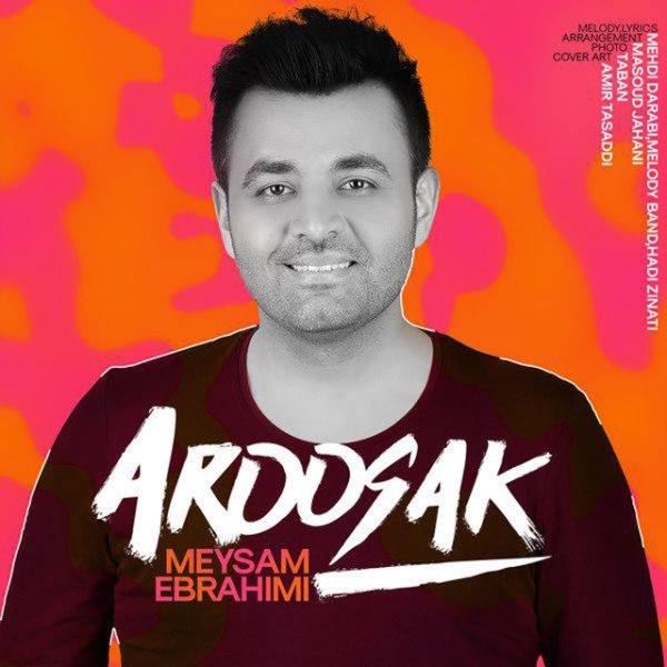 Meysam Ebrahimi - Aroosak Song | میثم ابراهیمی عروسک'