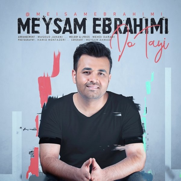 Meysam Ebrahimi - Dotaei Song | میثم ابراهیمی دوتایی'