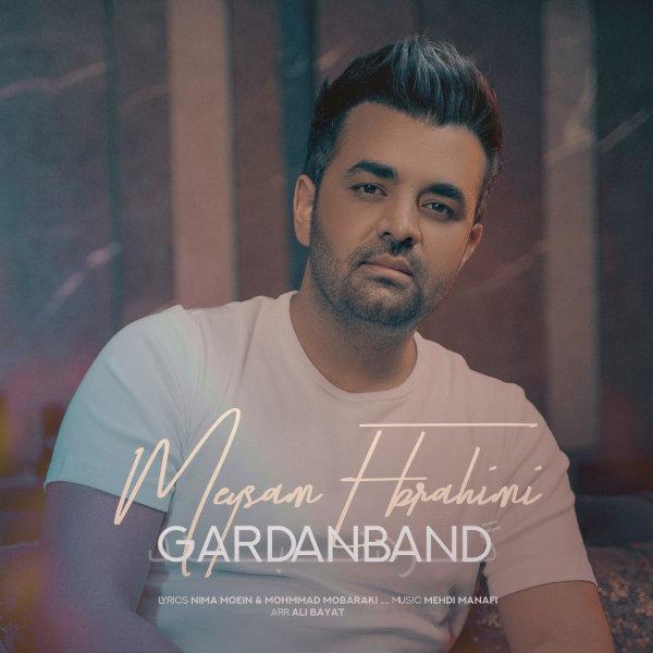 Meysam Ebrahimi - Gardanband Song   میثم ابراهیمی گردنبند'