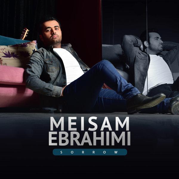 Meysam Ebrahimi - Gham Song | میثم ابراهیمی غم'