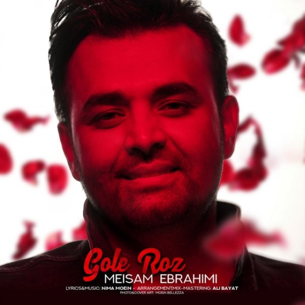 Meysam Ebrahimi - Gole Roz Song   میثم ابراهیمی گل روز'