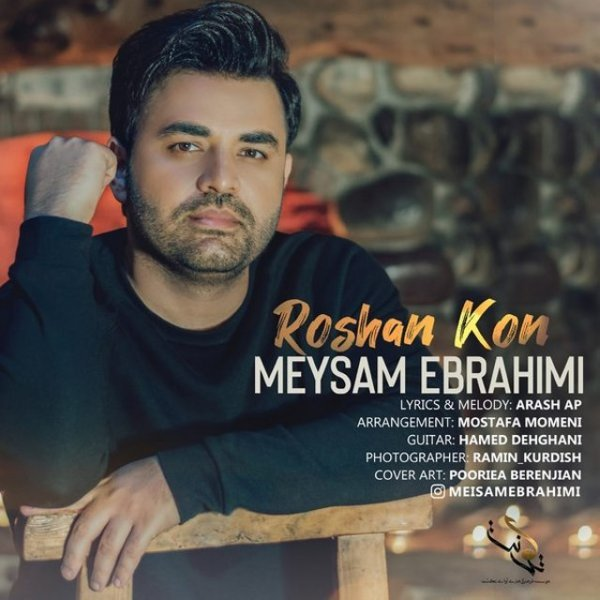 Meysam Ebrahimi - Roshan Kon Song | میثم ابراهیمی روشن کن'