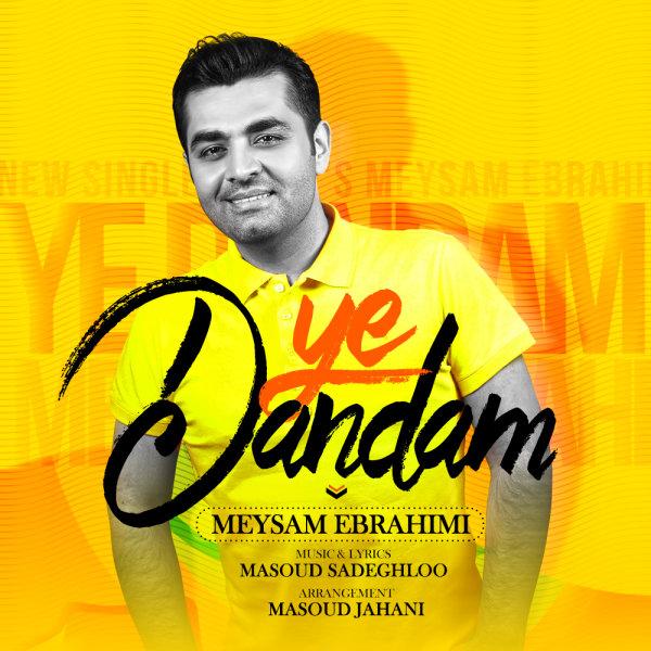 Meysam Ebrahimi - Ye Dandam Song   میثم ابراهیمی یه دندم'