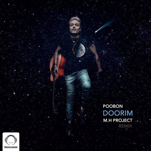 Poobon - Doorim (M.H PROJECT Remix) Song   پوبون دوریم ریمیکس'