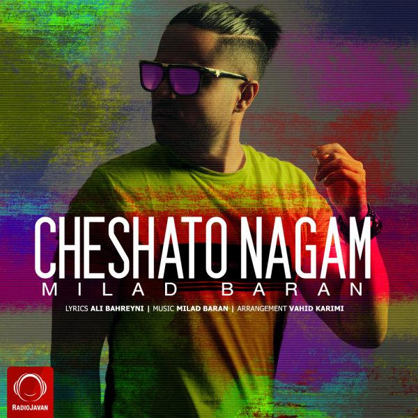 Milad Baran - Cheshato Nagam Song   میلاد باران چشاتو نگم'
