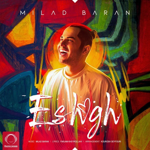 Milad Baran - Eshgh Song   میلاد باران عشق'