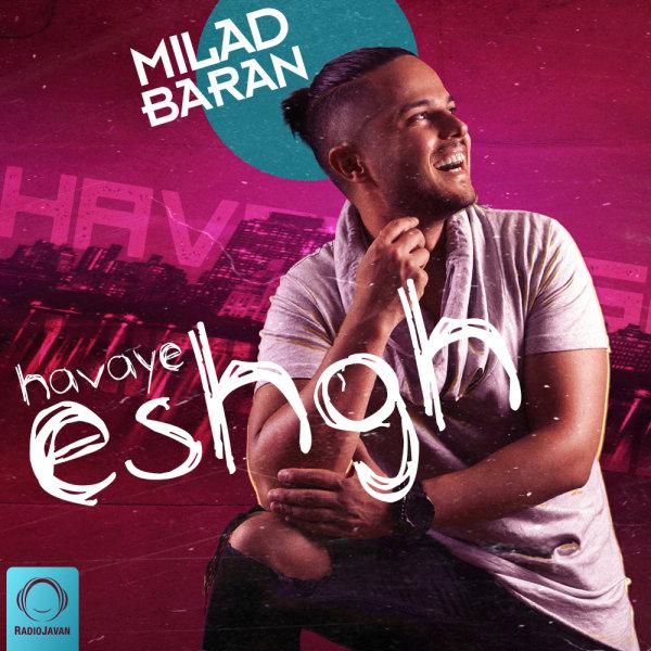 Milad Baran - Ey Jaan Song   میلاد باران ای جان'