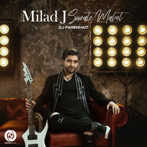 Milad J - Soorate Mahet (Remix) Song | میلاد جی صورت ماهت ریمیکس'