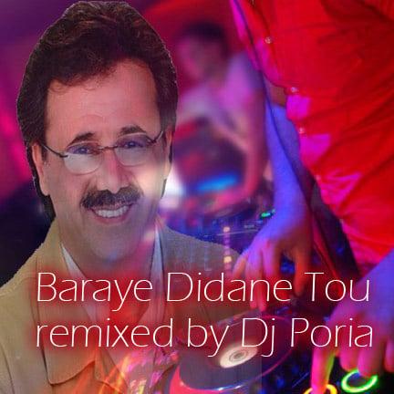 Moein - Baraye Didane Tou (DJ Poria Remix) Song   معین برای دیدن تو ریمیکس دی جی پوریا'