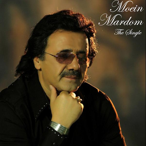 Moein - Mardom Song   معین مردم'