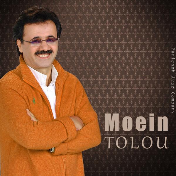 Moein - Tolou Song | معین طلوع'
