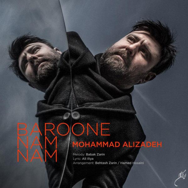 Mohammad Alizadeh - Baroone Nam Nam Song   محمد علیزاده بارون نم نم'