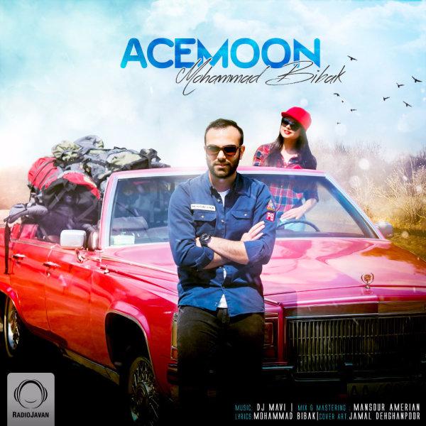 Mohammad Bibak - Acemoon Song   محمد بی باک آسمون'