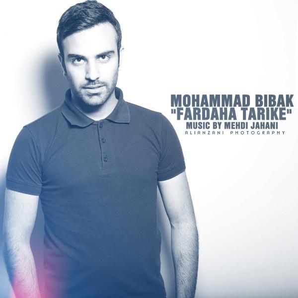 Mohammad Bibak - Fardaha Tarike Song | محمد بی باک فرداها تاریکه'