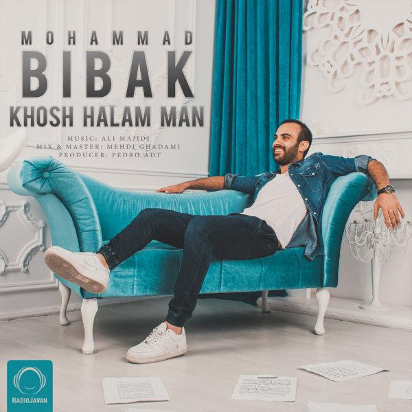 Mohammad Bibak - Khosh Halam Man Song | محمد بی باک خوشحالم من'