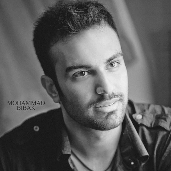 Mohammad Bibak - Sar Oumad Zemestoun (Demo) Song | محمد بی باک سر اومد زمستون '