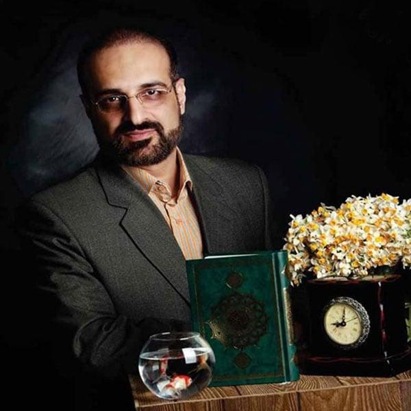Mohammad Esfahani - Ye Tike Zamin Song | محمد اصفهانی یه تیکه زمین'