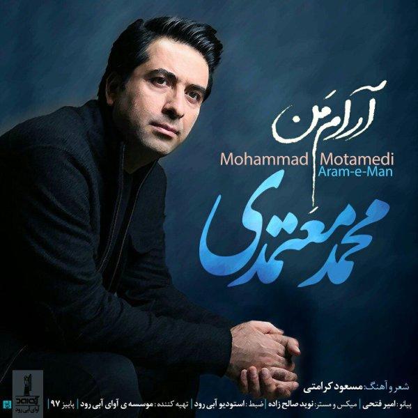 Mohammad Motamedi - Arame Man Song'