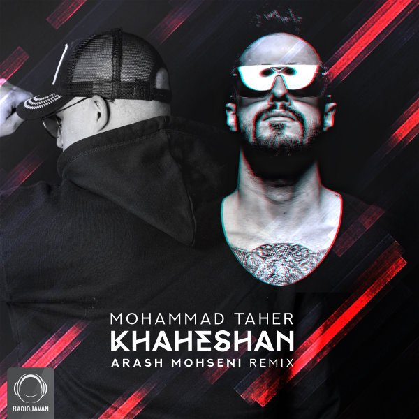 Mohammad Taher - Khaheshan (Arash Mohseni Remix) Song | محمد طاهر خواهشن ریمیکس آرش محسنی'
