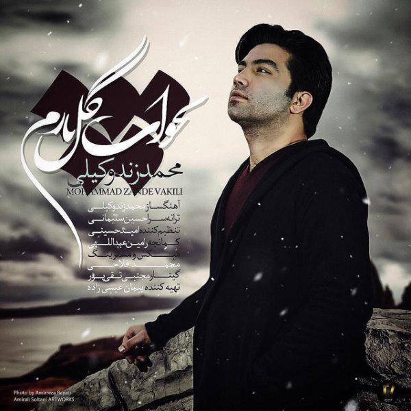 Zandyar - Bekhab Gole Nazam Song'