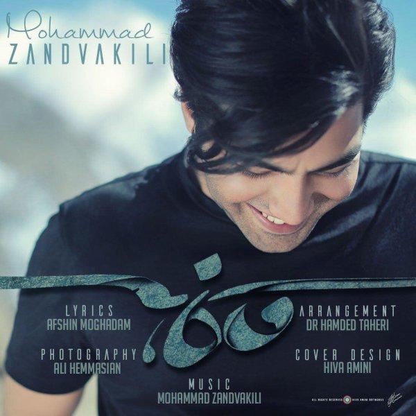 Zandyar - Fokahi Song'