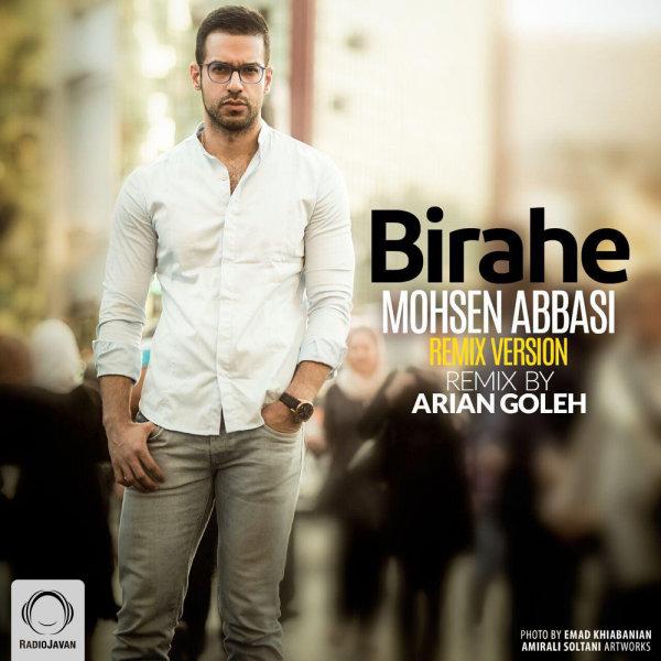 Mohsen Abbasi - Birahe (Arian Goleh Remix) Song | محسن عباسی بیراهه ریمیکس آرین گله'