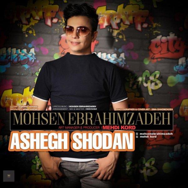 Mohsen Ebrahimzadeh - Ashegh Shodan Song | محسن ابراهیم زاده عاشق شدم'
