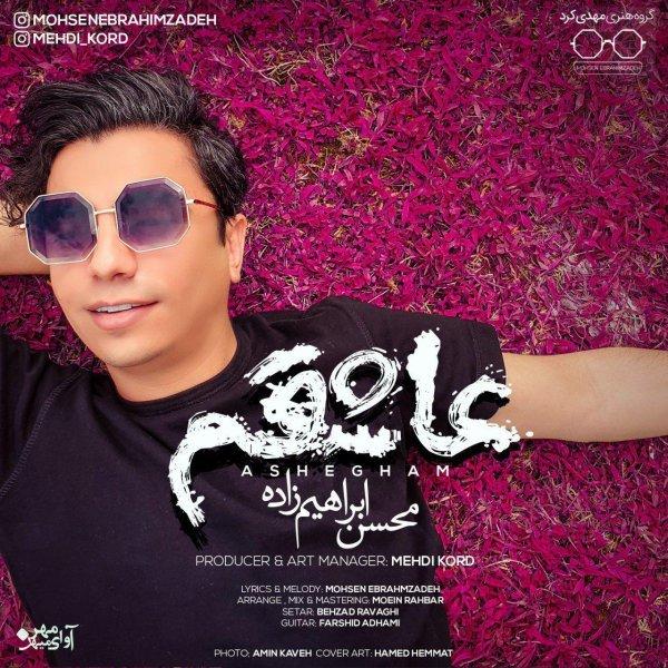 Mohsen Ebrahimzadeh - Ashegham Song | محسن ابراهیم زاده عاشقم'