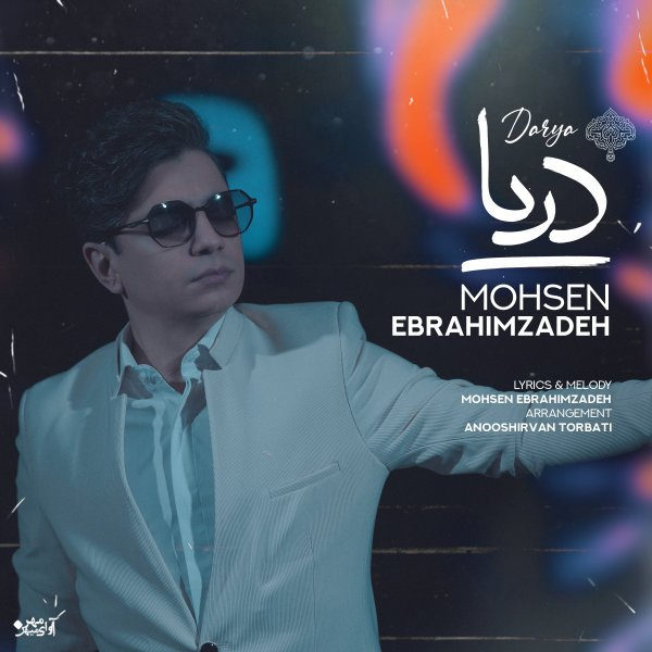 Mohsen Ebrahimzadeh - Darya Song   محسن ابراهیم زاده دریا'