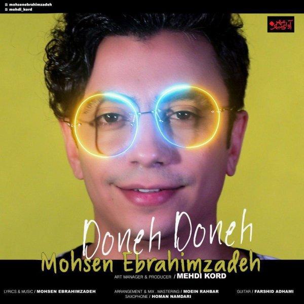 Mohsen Ebrahimzadeh - Doneh Doneh Song | محسن ابراهیم زاده دونه دونه'