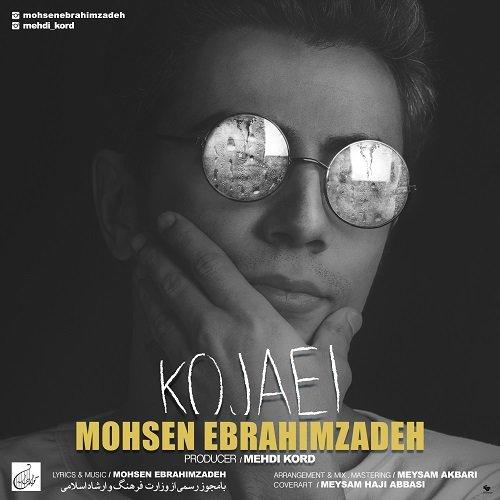 Mohsen Ebrahimzadeh - Kojaei Song   محسن ابراهیم زاده کجایی'