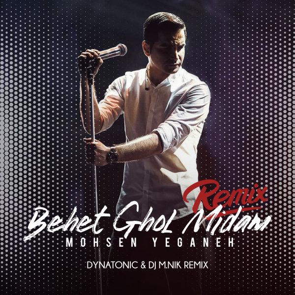 Mohsen Yeganeh - Behet Ghol Midam (Dynatonic & DJ M.Nik Remix) Song   محسن یگانه بهت قول میدم ریمیکس دایناتونیک'