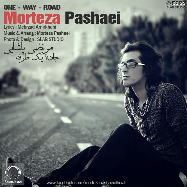 Morteza Pashaei - Jadeye Yektarafe Song | مرتضی پاشایی جاده ی یک طرفه'