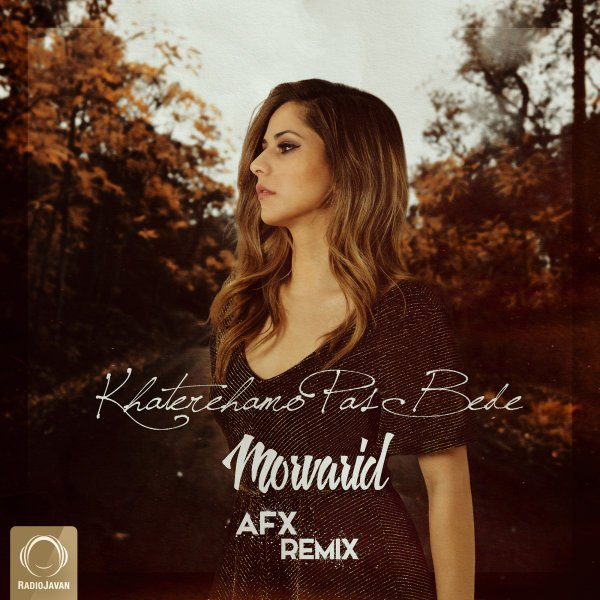 Morvarid - Khaterehamo Pas Bede (AFX Remix) Song   مروارید خاطره هامو پس بده'