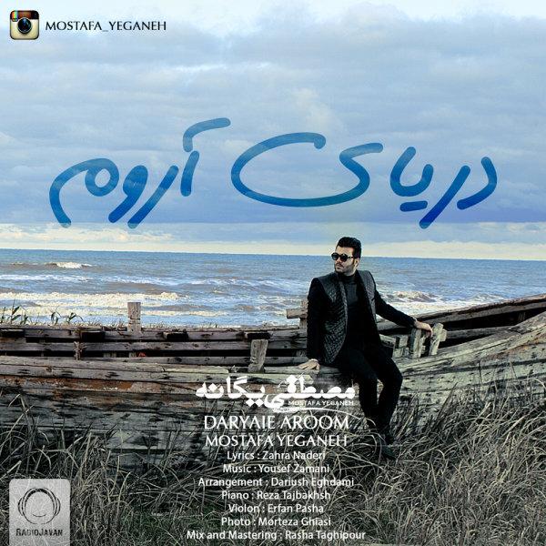 Mostafa Yeganeh - Daryaie Aroom Song'