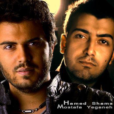 Mostafa Yeganeh - Delshoore (Ft Hamed Shams) Song'