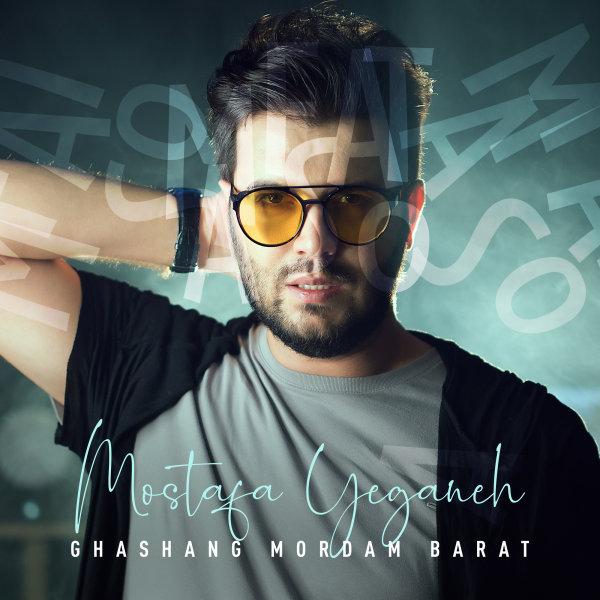 Mostafa Yeganeh - Ghashang Mordam Barat Song'