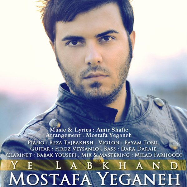 Mostafa Yeganeh - Ye Labkhand Song'