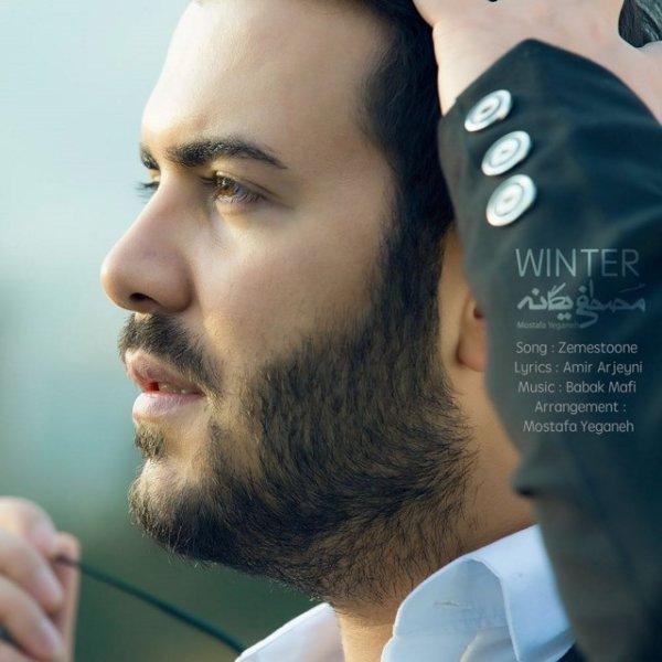 Mostafa Yeganeh - Zemestoone Song'
